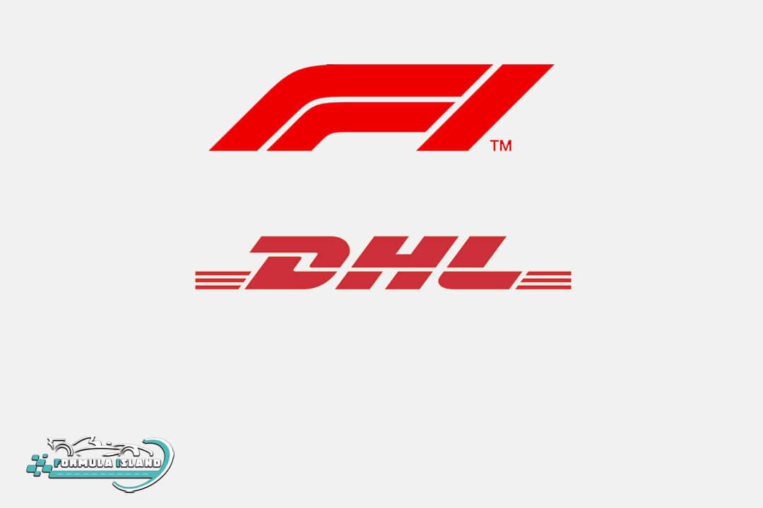 فورمولا 1 dhl